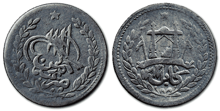 Afghanistan-silver-coin