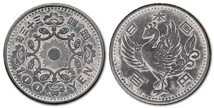 Japan-silver-coin