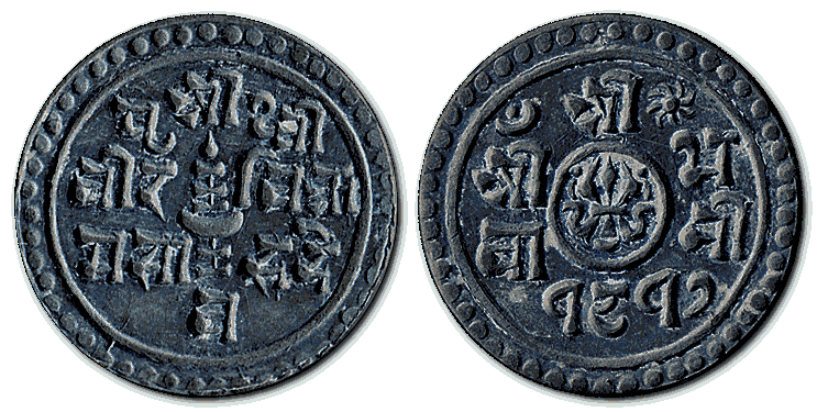 Nepal-silver-coin
