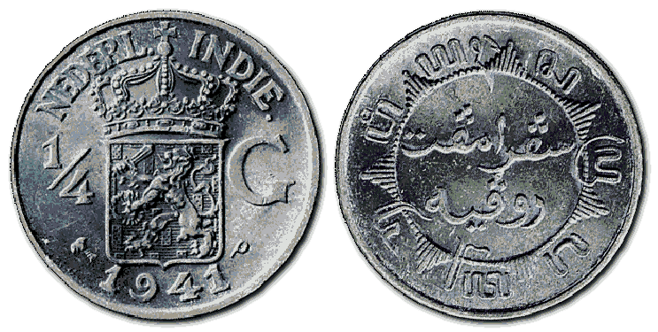 Netherlands-East-Indies-silver-coin