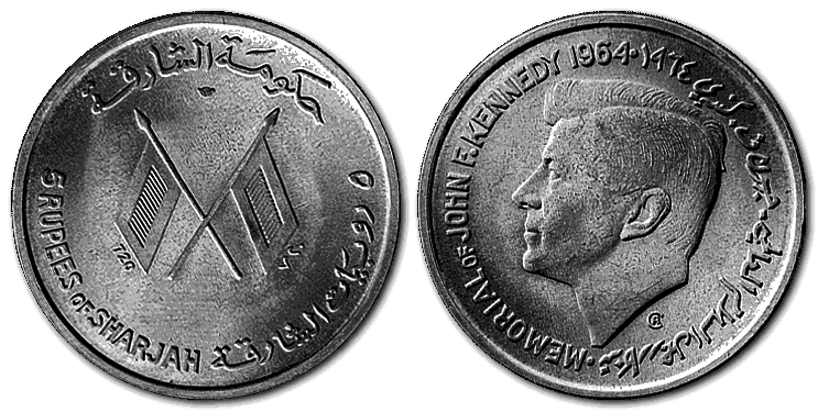Sharjah-silver-coin