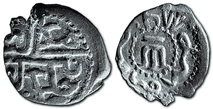 Turkey-silver-coin