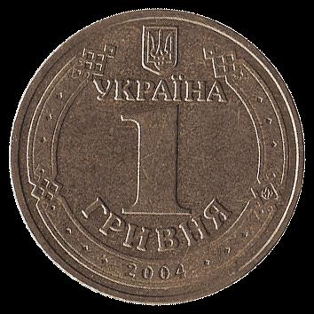 15 копеек 1983 года цена в украине