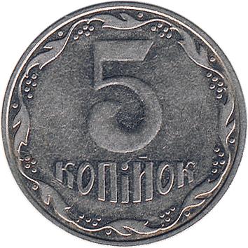 5 копійок 2011 року ціна україна продаю металлоискатель бу