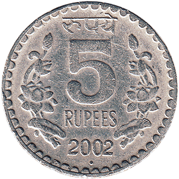 1 rs coin png