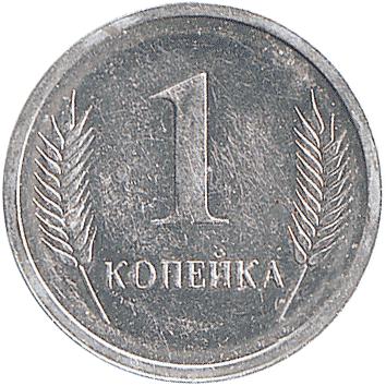 Монета 50 копеек 2000 року придністровська молдавська республіка цена сколько стоит серебряный доллар сша