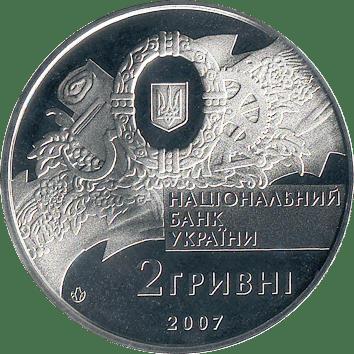 Сша 1994 год монета 1 цент