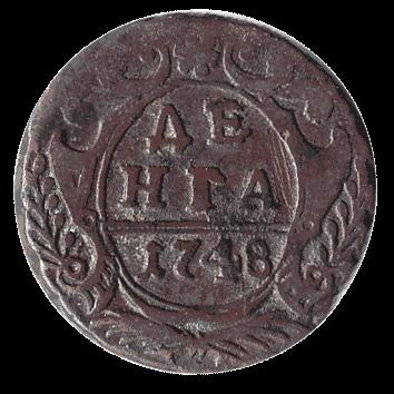 Руські монети ціни патина по металлу оптом