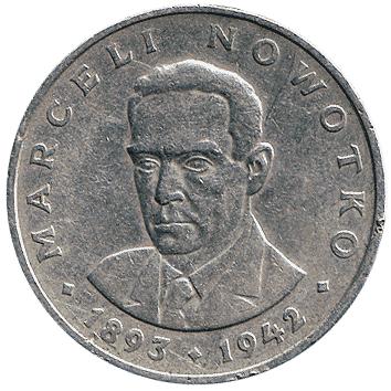 Ціна на монету 20 злотих 1976 зверь с австралийской монеты 50 центов
