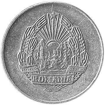 5 bani 1999 монета молдова ціна иностранные монеты купить