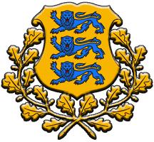 10 eesti vabariik senti 1992 цена