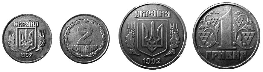 Найдорожчі монети україни стоимость монеты 1 копейки 1986 года цена